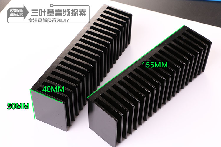 Custom thickening type LM3886 TDA7293 special purpose heat sink radiator 155*50*40