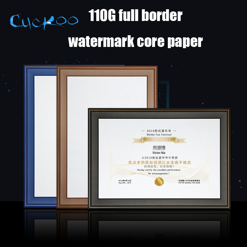 CUCKOO 1pcs Honor Certificate Core A4 Watermark Hot Stamping Internal Paper Authorization Equity Completion Kindergarten Awards