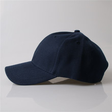 Basic Baseball Cap (7 Colors)