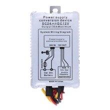 Marca de Coche Dispositivo de Conversión Convertidor Inversor Fuente de Alimentación 30A 24 V a 12 V DC-DC de alta calidad libre del envío