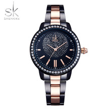 Shengke Rose Gold Watch Women Quartz Watches Ladies Top Brand Crystal Luxury Female Wrist Girl Clock Relogio Feminino