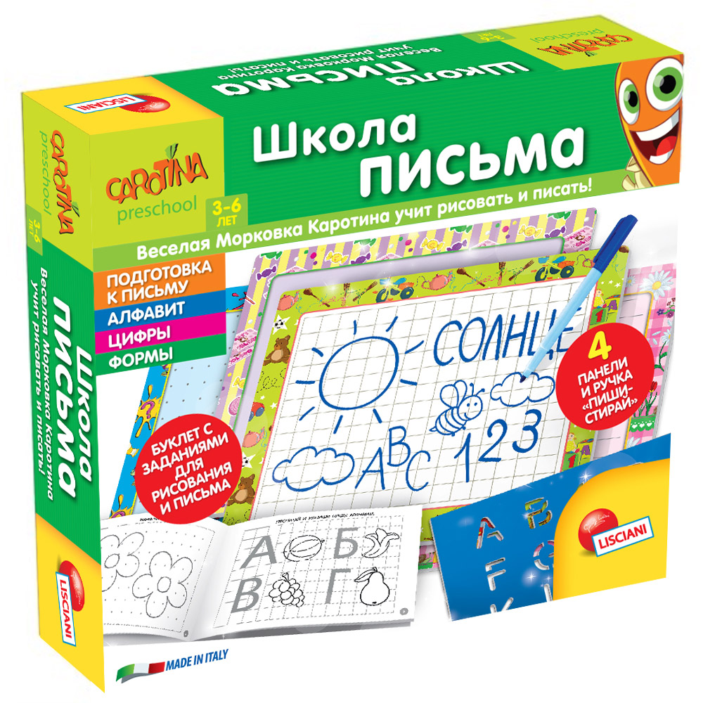 Writing Skills LISCIANI R63666 Educational toys Learning letter Learn to write Alphabet learning to read across languages and writing systems