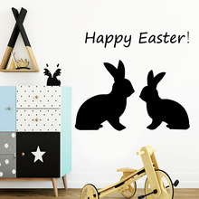 цена на Cartoon happy easter Wall Sticker Removable Wall Stickers Diy Wallpaper For Bedroom Decoration Wall Decoration Murals