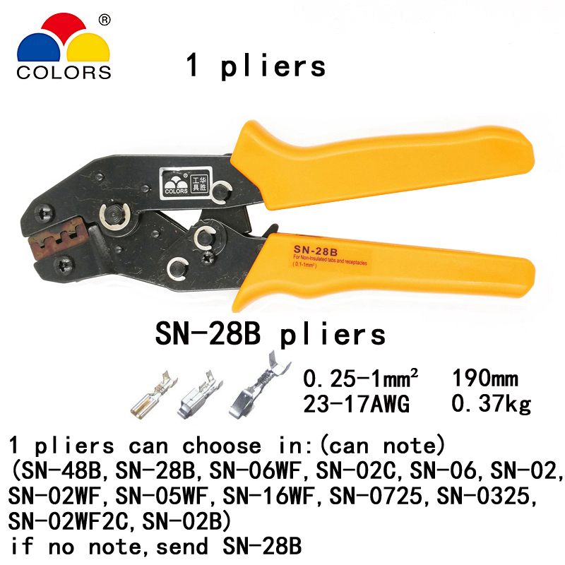 1 pliers