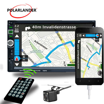 2 Din MP5 Player Touch Screen USB With Camera Mirror For Android Phone 7 Inch Mirror Link Screen Car Radio Bluetooth 9 Languages