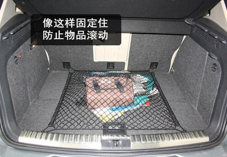 Trunk Trunk Net, Car Accessories for BMW M F15 E70 E71 E91 E92 E93 F20 F15 F13 M3 E34 X5 E53 E82 E46 auto-Styling accessories