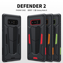 For Samsung Galaxy Note 8 Cover Rugged Armor Plastic Dual Armor Stand Case Hight PC+TPU Cover For Samsung Galaxy Note 8