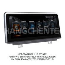 10.25″ android Car GPS multimedia radio for BMW 3 Series F30/F31/F34/F35(2013-2016) 4 Series F32/F33/F36(2013-2016) NBT System 7