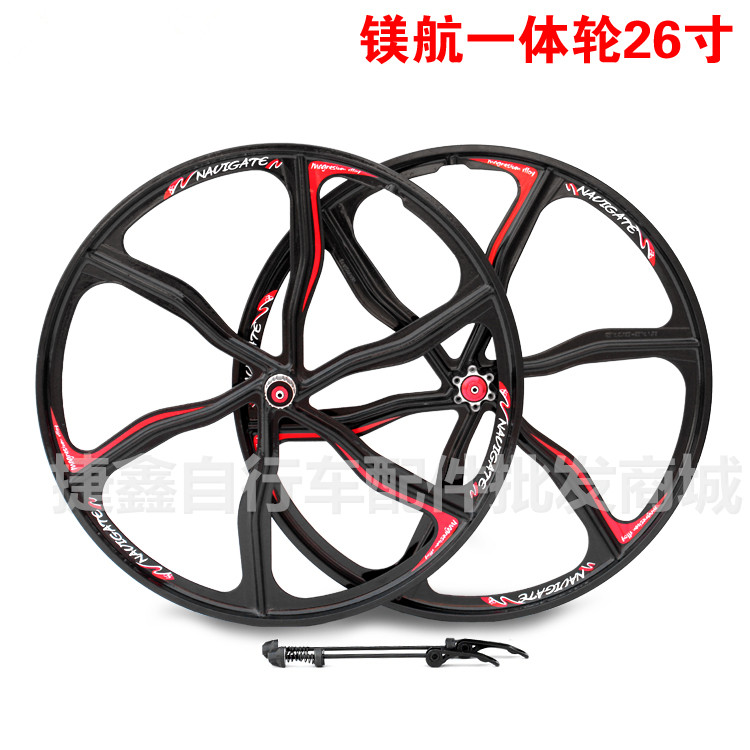 free shiping Navigate 2 magnesium alloy bearing 26 inch mountain bike one piece wheel cassette disc wheels 26 32 holes disc brake mountain bike wheel alloy cassette ball hubs wheel suitable for 7 8 9 speed mountain bike accessories