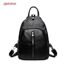 Ткань встряхнуть новый летний высокое качество из мягкой искусственной кожи небольшой Женщины Рюкзаки элегантный дизайн школьный рюкзак черный женские сумки