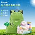 Heine de almacenamiento portátil multifuncional bolsa de pañales de gran capacidad de doble hombro bolso de la madre bolso de la madre del bebé de maternidad