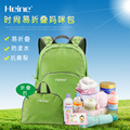 Heine portable storage multifunctional nappy bag large capacity double-shoulder mother bag mother baby bag maternity
