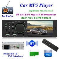 SWM 7805 Single DIN Car Stereo 4.1inch TFT Touch Screen In Dash Bluetooth FM Radio Dual USB RCA Head Unit Digital Media Receiver