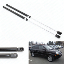 2pcs Taigate Hatch Boot Auto Gas Spring Struts Lift Support Fits for 2005 2006 2007 2008 2009 Hyundai Tucson Damper