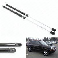 2pcs Taigate Hatch Auto Gas Spring Struts Lift Support Fits For 2005 2006 2007 2008 2009