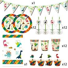 Forniture per feste 62 pezzi per 12 bambini 2019 nuovo dinosauro tema decorazione per feste di compleanno set di stoviglie, piatto tazza paglia bandiera tovaglia