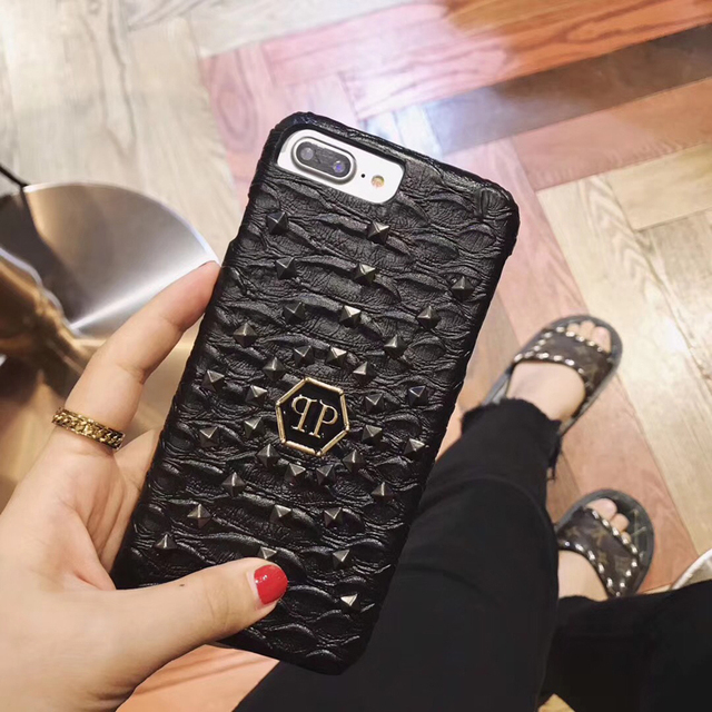 coque iphone 7 phillip