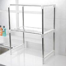 Stainless Steel Adjustable Multi functional Microwave Oven Shelf Rack Standing Type