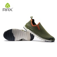 Men Running Shoes Slip On Skidproof Sneakers Men Outdoor Sports Shoes Breathable Mesh Athletic Trainer Jogging Footwear B2566