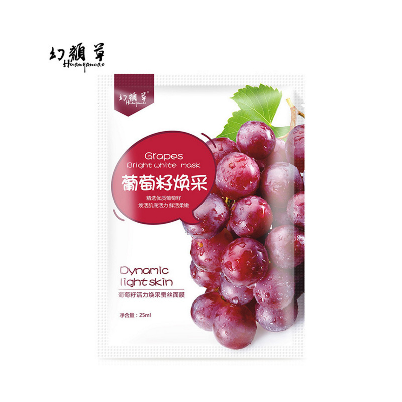 HuanYanCao Whitening Hydrating and Nourishing Facial Mask Oil-control Tender Skin To Repair Skin Soothe Sensitive Face Mask Facial mask