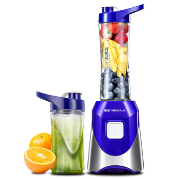 JZM-2016 Portable Home Juicer Stir Milkshake Fruit Juice Double Cup Mixer 2016 new design 500ml portable fruit juicer