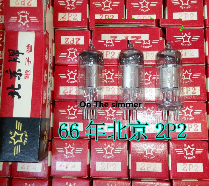 US $8 96 |2n2n 66 electron tube of Beijing 2P2 electron tube substitution  for export type 1S4-in Fuses from Home Improvement on Aliexpress com |