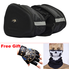 Original Pro-biker High Quality Motorcycle Bag with Waterproof Cover,Motorcycle Saddle Bags Tank Bag for Helmet Tools Daily Use