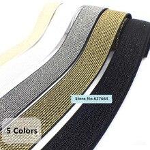 Плоские эластичные ленты высокой плотности, золотистые, шелковые, серебристые, золотистые, серебристые, резинка для рукоделия, аксессуары д...