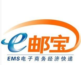 e-packet shipping fee