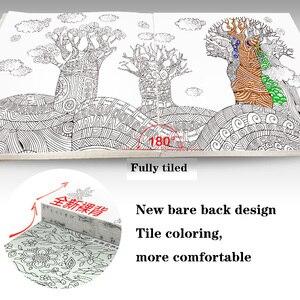 Image 3 - 12 오픈 드림 가든 감압 도서 성인 어린이 낙서 어린이를위한 손으로 그린 그림 교육 색칠하기 책