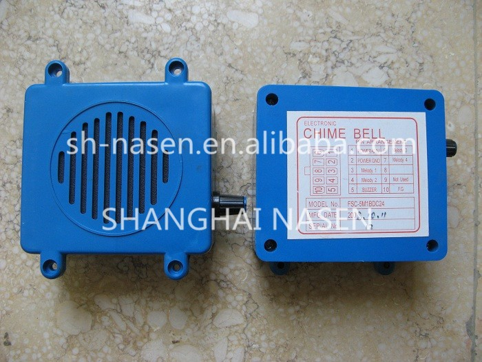 Hyundai elevator chime bell FSC-5M1BDC24Hyundai elevator chime bell FSC-5M1BDC24