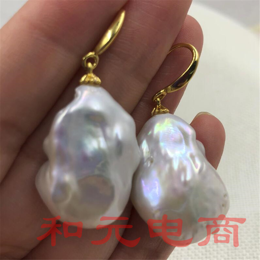 20-30mm RIESIGE barock südsee perle ohrringe GOLD TwoPin cremig hand-made aurora Gold haken natürliche AAA earbob anhänger