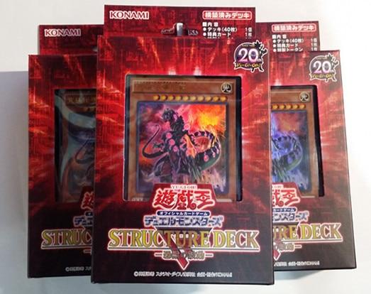 Yu Gi Oh Original Duel Card Group SR04 Aboriginal Agitation Japanese Original Box Spot