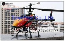 WLtoys V913 2.4G 4ch single-propeller RC Helicopter