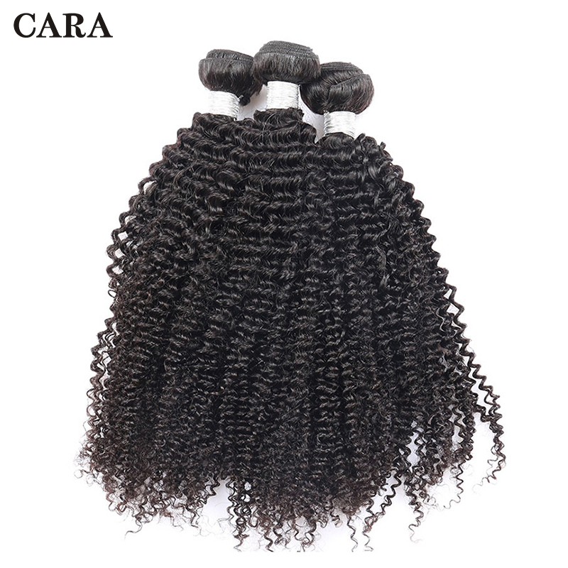 Mongolian Kinky Curly Human Hair Weave Three Bundles For Women Natural Hair Extension 10-28 inch Remy CARA Hair Products