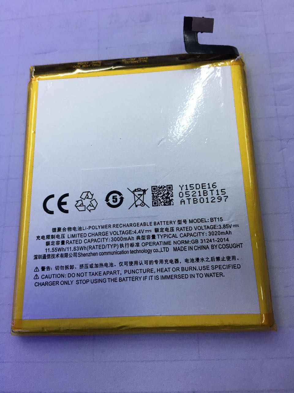 new BT15 Battery 3000mAh for MEIZU M3S Battery In stock With Tracking number