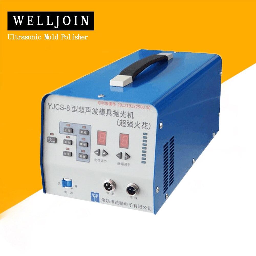 YJCS 8 Professional Ultrasonic Mold Polisher Polishing Machine  Superacid Sparks  Precision Sparks  vivid pattern polishing machine polisher machine ultrasonic polishing machine -