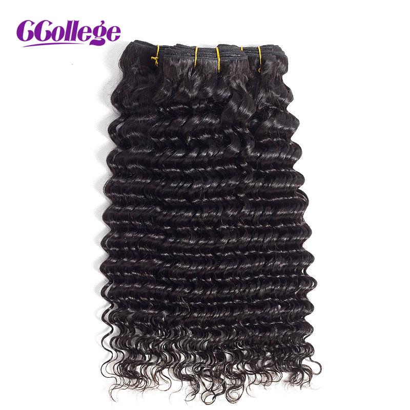 CCollege Προϊόντα για τα μαλλιά Μη-Remy - Ανθρώπινα μαλλιά (για μαύρο) - Φωτογραφία 1