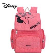 Bolsa de pañales de bebé Mickey Minnie de Disney bolsa de cochecito Maternal bolsa de pañales mochila de maternidad bolsa de mamá