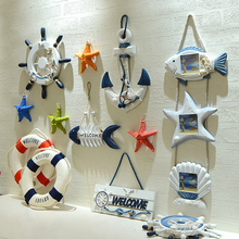 Mediterranean Style 3D Creative European Sea World Household Wall Hanging Decoration -Starfish,Rudde, Anchor,Buoy,Marine Fish