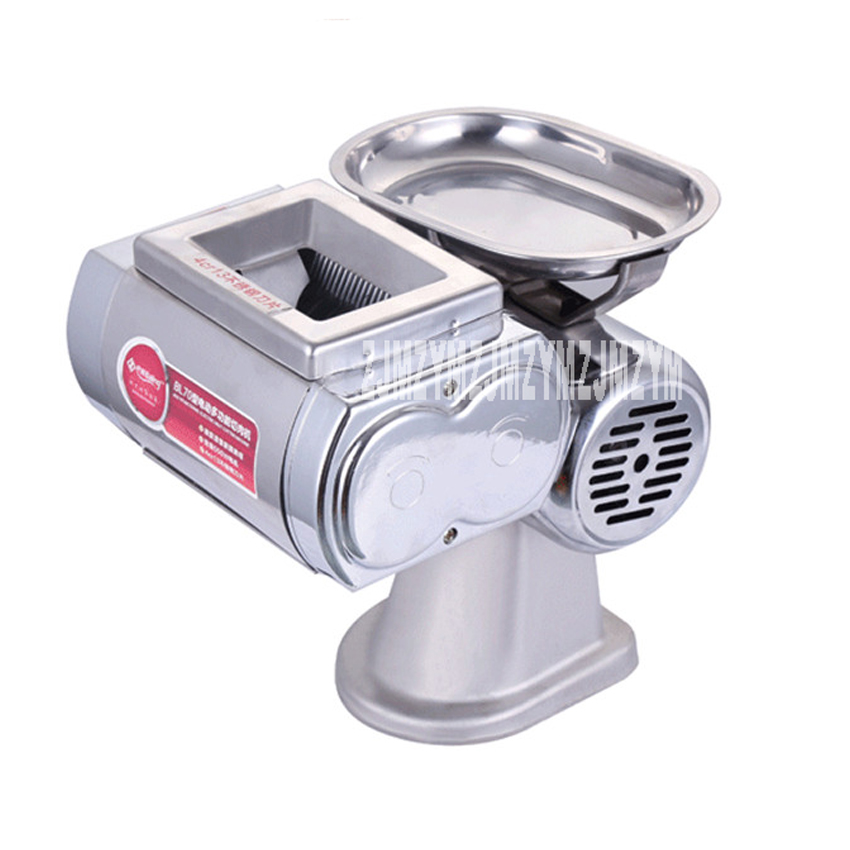 220V / 600W fourth generation 70 electric business household stainless steel blade cut meat machine slicer cutting machine