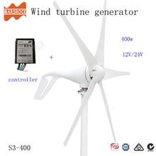 Из России, Испании, Великобритании, 400W 12V или 24Vdc ветряной генератор небольшая ветряная мельница 0-600 Вт Контроллер заряда для фотоэлектрических систем в качестве подарка