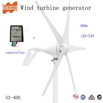 Darmowa wysyłka z rosji hiszpania wielka brytania 400W 12V lub 24Vdc wiatr generator z turbiną mały wiatrak 0-600W kontroler ładowania jako prezent tanie i dobre opinie MARS ROCK S3-400 STAINLESS STEEL Generator energii wiatru Bez Podstawy Montażowej