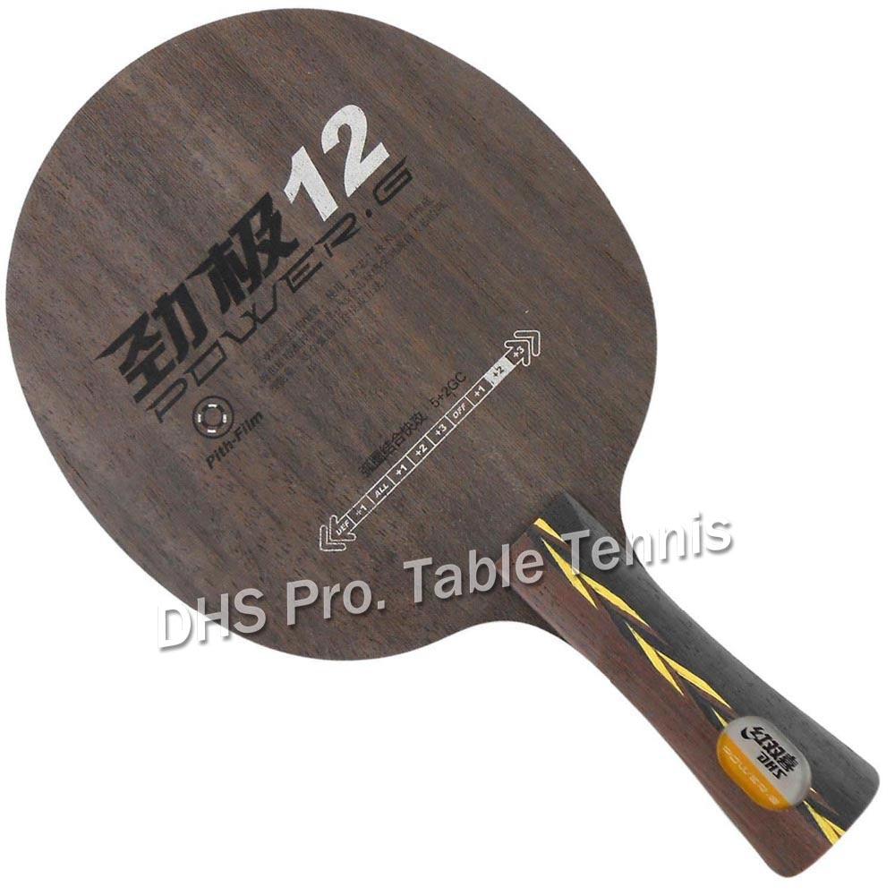 9520f600146f Original DHS Power G12 (PG12, PG 12) Carbon Table Tennis Blade  ping pong  Blade  table tennis bat