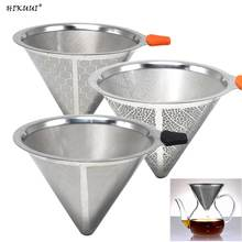 3 Style Coffee Filter Drip Double Layer Mesh Coffee Cone Filter 304(18/8) Stainless Steel Home Kitchen Coffee Making Tool