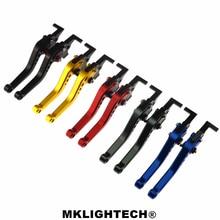 MKLIGHTECH FOR Aprilia DORSODURO 900 2017 SHIVER 900 2017 Motorcycle Accessories CNC Short Brake Clutch Levers