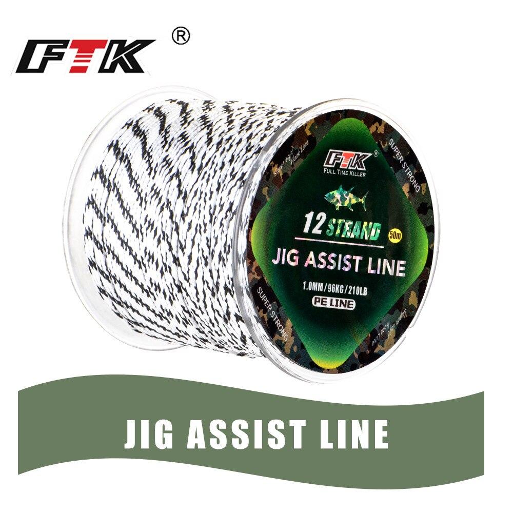 FTK 50M 12Strand PE jig assist line Fishing cord 70-210LB Multifilament Fishing PE Braided Wire Fishing line Strength Test Range