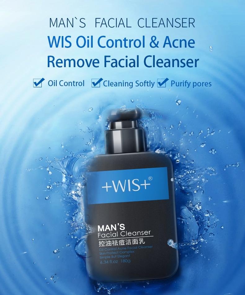 WIS charbon actif contrôle de l'huile nettoyant pour le visage nettoyage en profondeur pores points noirs acné dissolvant - 4