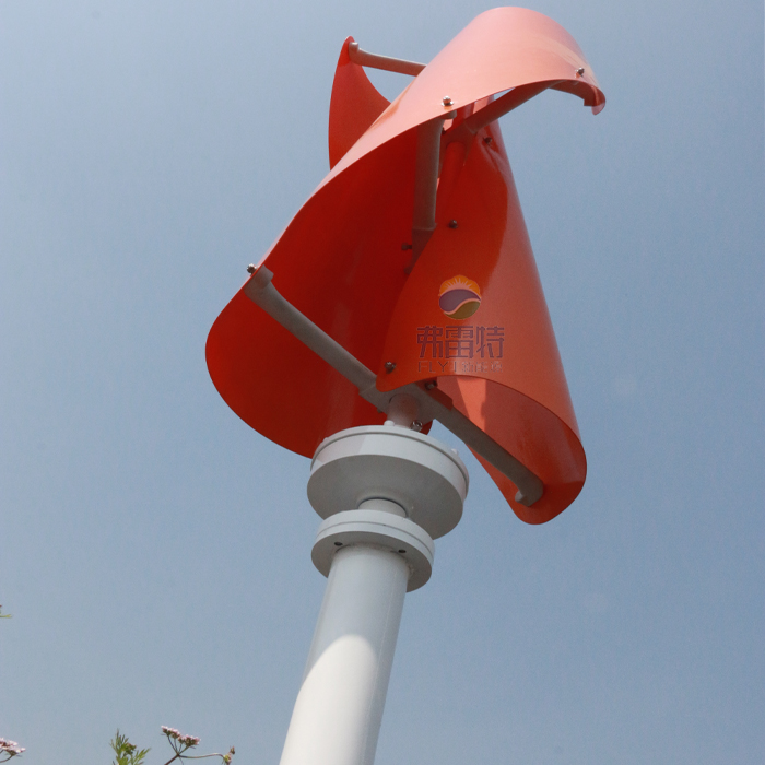 low/free shipping wind generator 300w 12vvertical axis wind turbine with 300w wind charge controller for hybrid streetlight dhl free shipping 2012 hot selling low noise 600w wind turbine generator