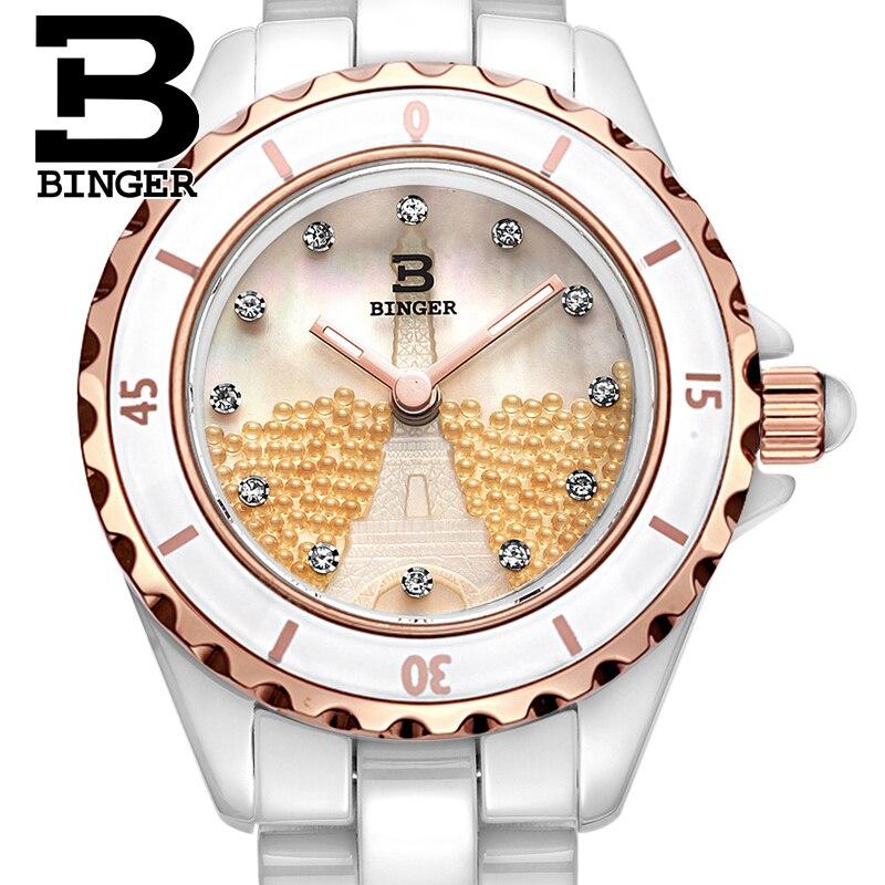 Belles boules de cristal mobiles montres pour femmes coquille naturelle tour Eiffel montre japon Quartz filles Bracelet en céramique montre-Bracelet - 2